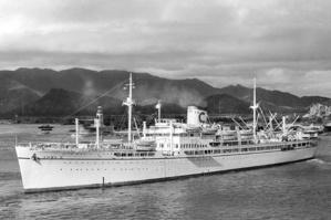 Anna C. 1948 - © Fondazione Ansaldo - Genova