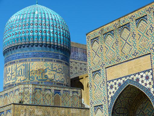 Mosquée Bibi Khanoum de Samarcande @ pixabay