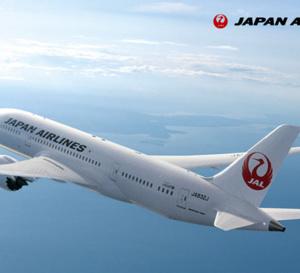 Japan Airlines classée 5 étoiles par Skytrax