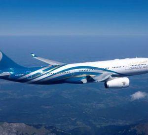 Oman Air baisse ses prix en octobre