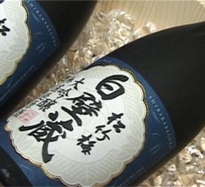 Le Saké, subtil et discret : très japonais ! (Vidéo)