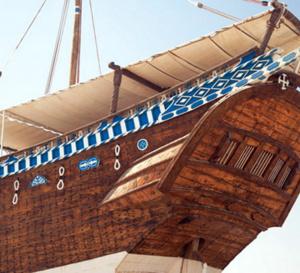 Exposition : Le sultanat d'Oman s'invite au musée de la Marine